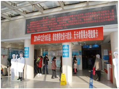 """1月27日,秦皇岛""""智慧医疗一卡通""""在秦市海港医院上线,市民可持"""